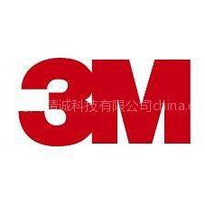 供应3M9483,3M9890,3M7961