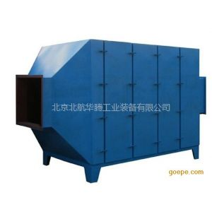 供应环保排放达标有机废气活性炭吸附箱