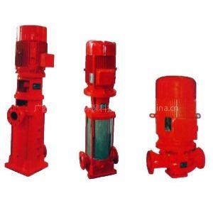 供应XBD系列固定式消防水泵  广西南宁碧昂环保科技有限公司