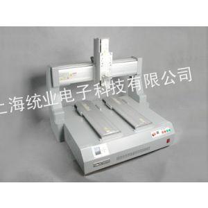 供应点胶机,全自动点胶机,双X轴自动点胶机,上海统业自动点胶机,涂胶机