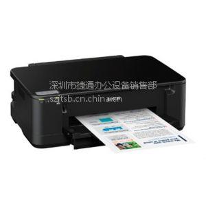 供应爱普生(Epson)ME OFFICE 85ND 高速 网络 双面 商务打印机
