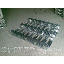 供应铝合金托架 托盘 大量供应