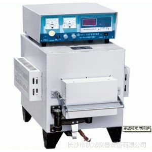 供应高温箱式电阻炉/中温箱式电阻炉煤炭专用(带烟筒)/管式电炉