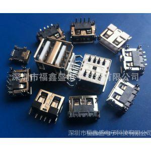 【企业集采】供应USB短体反向母座系列产品