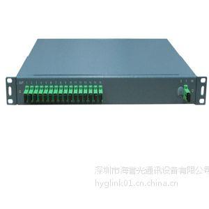 供应深圳石岩厂家直销SC/APC1分8 1U机架式光纤分路器 19英寸机架分路器