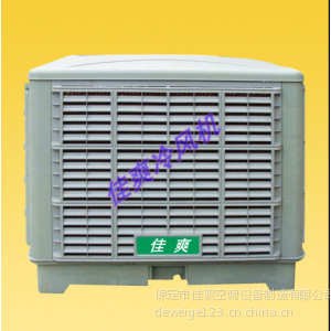 供应佳爽环保空调(冷风机)告诉您如何选择工业冷风机