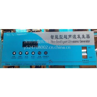 深圳公明丝印铝牌不锈钢标牌烤漆标识牌停车场牌铭牌制作