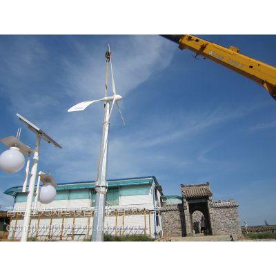 供应3kw的风力发电机组能源环保的风力发电机