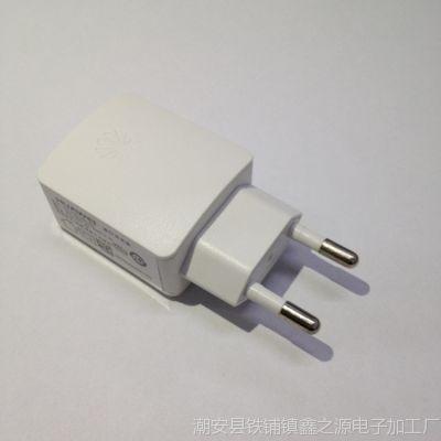 厂家直销 华为手机充电器 原装1.5a电流多功能充电器 新款带灯