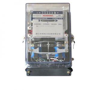 供应三相四线机械式电能表,机械式电表,电表价格