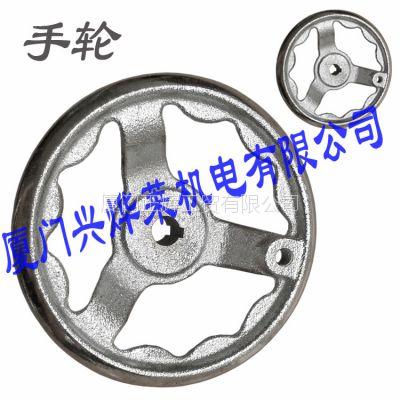 供应3寸铁手轮,铸铁手轮,机床专用手轮批发