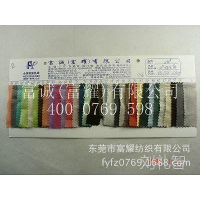 工厂直销彩色荧光色纯亚麻布 亚麻粘天然纤维亚麻布沙发窗帘材料