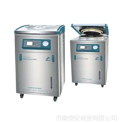 上海申安立式灭菌器LDZM-40KCS-标准配置 8年诚信通老店 低价促销