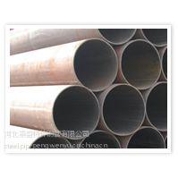 供应直缝钢管直缝管直缝焊接钢管