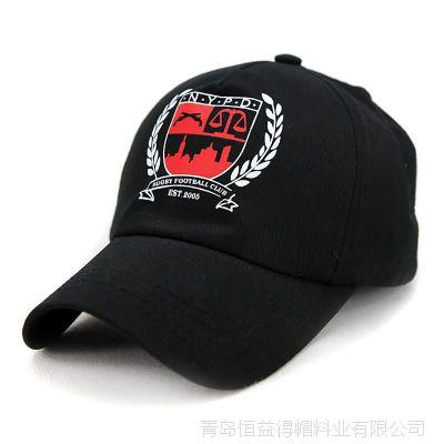 2015春季新款常年供应质优价廉青岛厂家直销高质量棒球帽可定做
