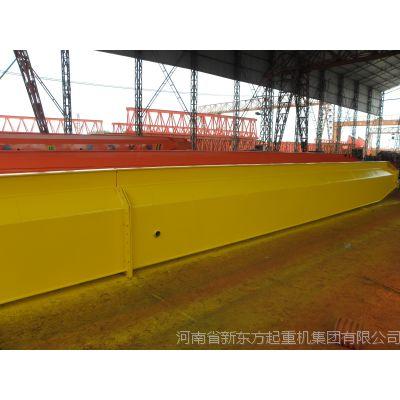 供应厂家直销低净空式单梁起重机,提升吊车起吊高度