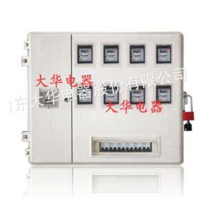 供应供应三相四线SMC电表箱,预付费式透明电表箱