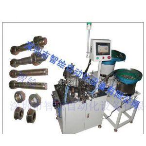 供应全自动螺杆螺母装配机(膨胀螺丝组装机