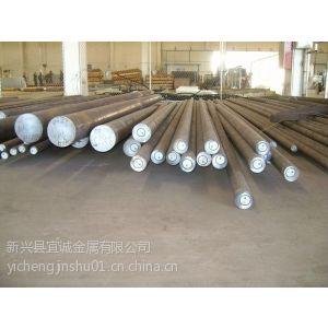 供应供应SUJ2高碳铬轴承钢规格齐全