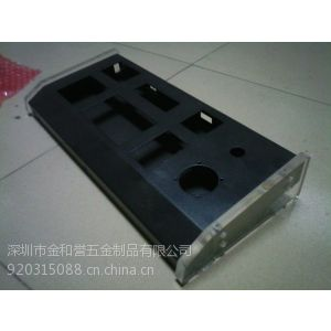 供应加工制造控制器机壳,遥控键盘外壳,电源机箱,各类机箱,机壳