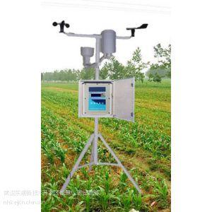 供应自动气象站便携气象站农业大棚自动气象站森林防火自动气象站NHQXZ6