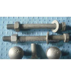 供应4.8级,8.8级热镀锌护栏螺栓,护栏板