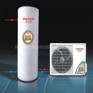 供应家用空气能热水器(分体机)