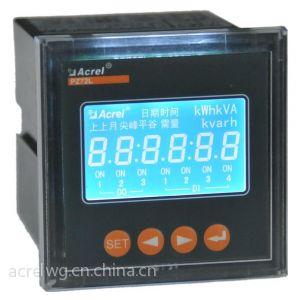 供应安科瑞多功能电力仪表PZ72L-E4
