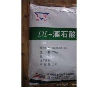 供应DL-酒石酸,浙江酒石酸