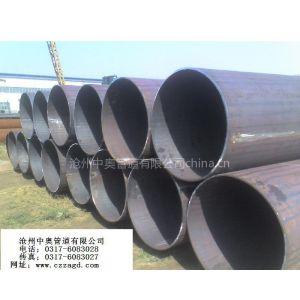供应Q345B大口径厚壁直缝钢管JQ345B大口径厚壁直缝焊管HQ345B大口径焊接钢管