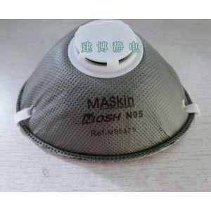 供应杯型复合式活性炭过滤口罩 防禽流感口罩 灰霾气阀防护口罩 N95口罩