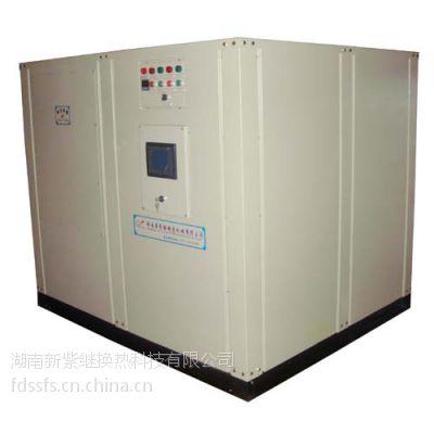 湖南新紫继换热制冷机组价格