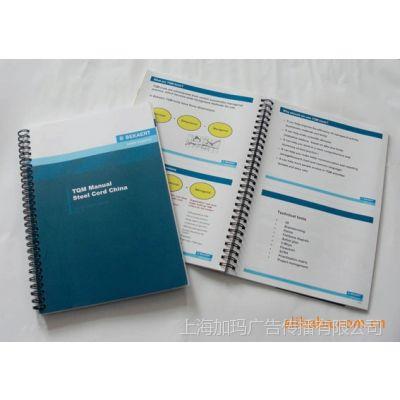 型录排版_【样本、产品目录、产品型录设计排版】价格_厂家 - 中国供应商