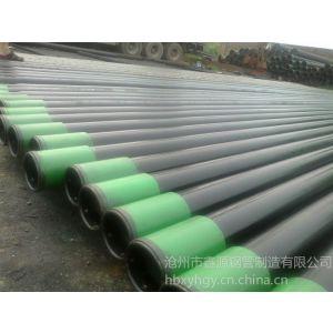 供应石油套管 j55光管,石油套管报价,石油套管相对应材质