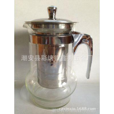 供应大容量花茶壶玻璃泡茶器飘逸杯茶道杯玲珑杯茶具飘逸杯泡茶器