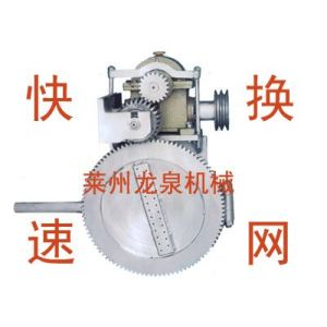 特价造粒机电动模头、造粒机换网器、造粒机换网机头