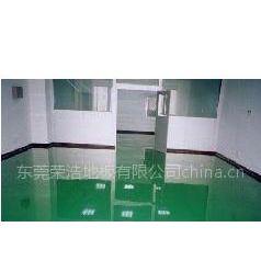 供应东莞地板漆 东莞环氧树脂地板漆 东莞地板漆供应商