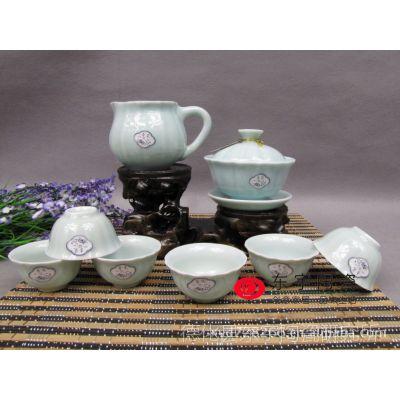 供应龙泉青瓷茶具 盖碗 粉青茶具 功夫青瓷茶具套装批发