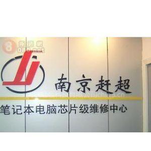 供应南京苹果笔记本电脑维修 苹果装系统