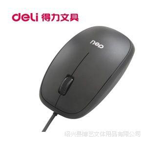 得力鼠标 3715高精度光学有线鼠标 移动精准 USB鼠标 办公鼠标