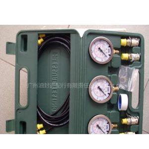 挖掘机液压油压力测量表