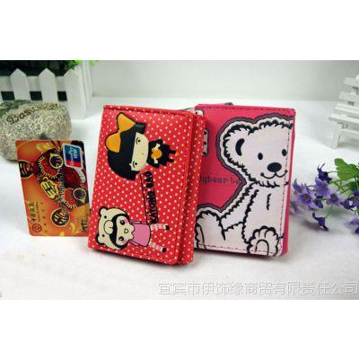 新款韩版时尚卡通三折短款女士包 可爱女款钱夹热销  优质货源