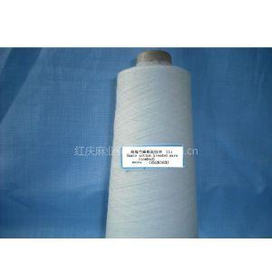 供应混纺纱线 精梳苎麻棉混纺纱 R/C21s