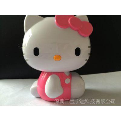 可爱卡通迷你移动电源hello kitty 充电宝 苹果三星11000毫安