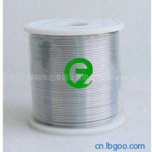 松香芯锡线,松香芯焊锡丝 流动性好,上锡均匀,焊点光亮