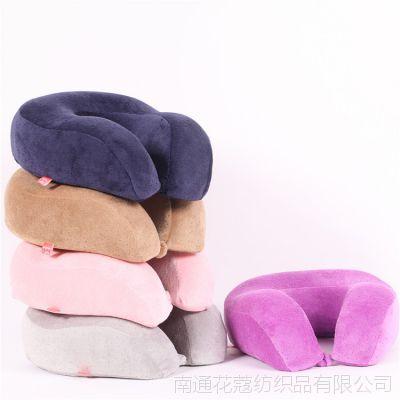 天鹅绒慢回弹记忆棉U型枕午睡枕 按摩保健U形枕旅行护颈枕