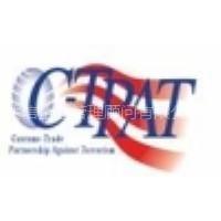 供应C-TPAT反恐验厂培训,张家港GSV反恐验厂,苏州C-TPAT验厂