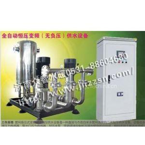 供应ZWFY型无负压变频供水设备