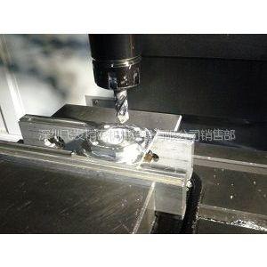 供应供应五金模具配件CNC电脑锣加工生产