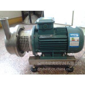 供应BAW卫生离心泵 卫生级离心泵 不锈钢卫生泵